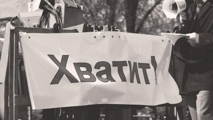 Люди в Олешках близки к протестам